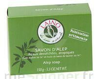 LAINO SAVON D'ALEP SOLIDE, pain 150 g à VOIRON